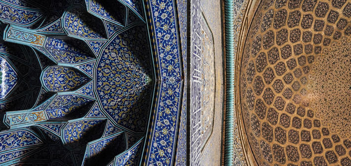 Backpacking im Iran Moschee Titel