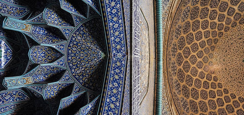 Backpacking im Iran Moschee Titel