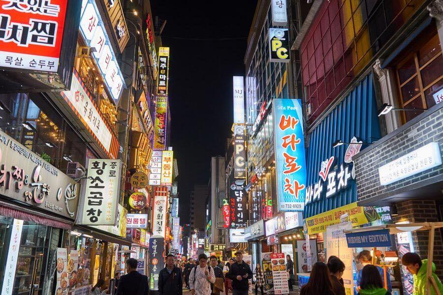 Einkaufsstraße Seoul