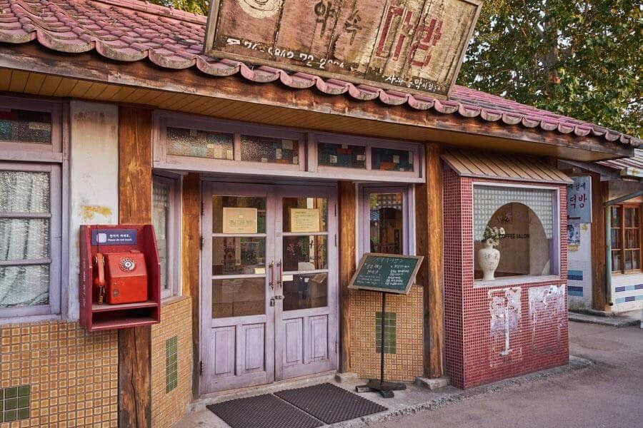 National Folk museum seoul